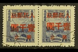COMMUNIST CHINA - NORTH CHINA PEOPLES POST PARCELS POST 1949 $1000 On $3,000,000, SG NCP 322, Superb Used Pair. For More - China