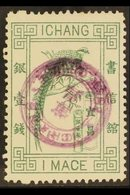 ICHANG LOCAL POST 1894 1m Deep Green, Reeves Pheasant, SG 6, Very Fine Used. For More Images, Please Visit Http://www.sa - China