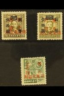MANCHURIA - NORTH EASTERN PROVINCES 1946 Stamps Of China Surcharged In Red $5 0n $50 On 21c Sepia To $20 On $200 Deep Gr - China