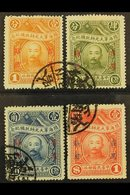 MANCHURIA NORTH-EASTERN PROVINCES 1928 Chang Tso-lin Set Complete, SG 21/24, Very Fine Used (4 Stamps) For More Images,  - China