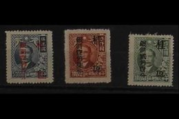 NATIONALIST ISSUES 1949 NEVER HINGED MINT ALL DIFFERENT ASSEMBLY Of Better Stamps & Sets On Stock Cards, Mostly Without  - China