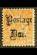 """SHANGHAI LOCAL POST POSTAGE DUE 1892-93 10c Orange With """"Postage Due"""" OVERPRINT IN BLACK, SG D137, Mint, Fresh & Very Sc - China"""