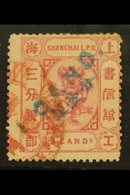 SHANGHAI MUNICIPAL POST 1877 1ca On 3ca Rose On Rose, SG 68, Very Fine Used. Scarce Stamp. For More Images, Please Visit - China