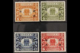 SINKIANG 1929 Sun Yat-sen Memorial Set Complete, SG 79/82, Very Fine Mint, The $1 With A Short Perf At Left (4 Stamps) F - China