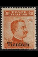 ITALIAN POST OFFICES TIENTSIN 1917-18 20c Orange, SG 38, Very Fine Mint. For More Images, Please Visit Http://www.sandaf - China