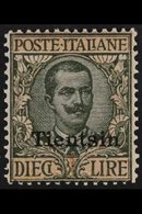 ITALIAN POST OFFICES TIENTSIN 1917-18 10L Sage-green & Rose, SG 43, Very Fine Mint. For More Images, Please Visit Http:/ - China