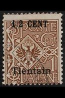 ITALIAN POST OFFICES TIENTSIN - 1918-19 ½c On 1c Brown, SG 44, Lightly Used, Centred Low. For More Images, Please Visit  - China
