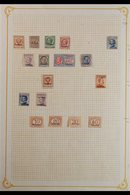 ITALIAN POST OFFICES TIENTSIN - 1917-19 Nice Group Of Mint Issues Incl. 1917 (1st Dec) Values Between 1c To 5L (25c Used - China