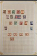 ITALIAN POST OFFICES PEKING 1917-19 Nice Group Of Mint Issues Incl. 1917 (1st Dec) Values Between 1c To 5L Incl. Scarce  - China