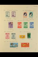 1949 - 1966 MINT ONLY COLLECTION An Attractive Mint Collection Presented On Album Pages With A High Percentage Of Comple - 1945-... Republic Of China