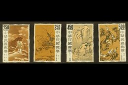1966 Ancient Chinese Paintings (3rd Series) Set, SG 577/80, Never Hinged Mint (4 Stamps) For More Images, Please Visit H - 1945-... Republic Of China