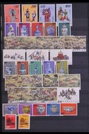 1970-1973 NEVER HINGED MINT All Different Complete Sets On A Stock Page, Includes 1970 Opera Set, 1972 Emperor's Process - 1945-... Republic Of China
