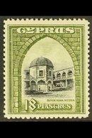 "1934 18pi Black And Olive-green ""Buyuk Khan"", SG 142, Never Hinged Mint. For More Images, Please Visit Http://www.sandaf - Cyprus"