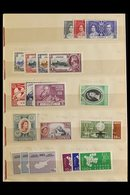 1935-71 NEVER HINGED MINT COLLECTION In An Old 1970's German Auction Booklet, Includes 1935 Jubilee Set, 1937 Coronation - Cyprus