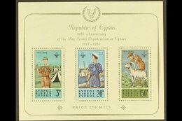 1963 Scouts Movement Miniature Sheet, SG MS231a, Never Hinged Mint. For More Images, Please Visit Http://www.sandafayre. - Cyprus