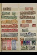 1878-1980's INTERESTING RANGES In A Stockbook And On Various Pages, Fine Mint (many Are Never Hinged) And Used Stamps Wi - Egypt