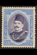 1923-24 King Fuad £E1 Dull Violet-blue And Blue, SG 122, Very Fine Mint. For More Images, Please Visit Http://www.sandaf - Egypt