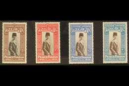 1929 Prince's 9th Birthday SPECIAL PRINTING Set (5m Centre In Black, Other Centres In Brown), SG 178a/81a, Very Fine Lig - Egypt