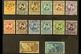 1934 Universal Postal Union (UPU) Congress Complete Set, SG 219/32, Very Fine Used, Fresh & Attractive. (14 Stamps) For  - Egypt
