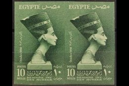 1956 10m International Museum Week IMPERFORATE PAIR (as SG 518), Chalhoub CC167a, Never Hinged Mint. 100 Printed (pair)  - Egypt