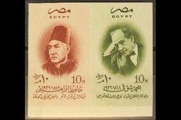 1957 10m + 10m Death Of Poets IMPERF SE-TENANT PAIR (as SG 543a) Chalhoub C187b-188b, Never Hinged Mint. 50 Pairs Printe - Egypt
