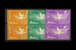 1957 Afro - Asian Conference Set In IMPERFORATE PAIRS (as SG 547/9) Chalhoub C191b-193b, Never Hinged Mint. 100 Of Each  - Egypt