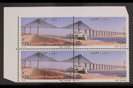 2002 30p Se-tenant Aswan Suspension Bridge, Corner Marginal Block Of 4 With TOP ROW OF PERFORATIONS OMITTED, SG 2267a, N - Egypt