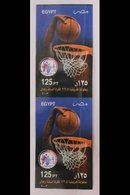 2003 125p Basketball Championship, Vertical IMPERF PAIR, SG 2289, Some Minor Creasing, Otherwise Never Hinged Mint. For  - Egypt