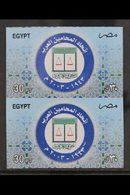 2003 30p Arab Lawyers Union, IMPERF PAIR, SG 2281, Never Hinged Mint. For More Images, Please Visit Http://www.sandafayr - Egypt