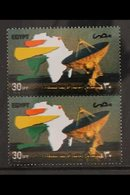 2004 30p Telecom Africa Fair & Conference, BLACK PRINTED DOUBLE, In A Pair, SG 2350, Never Hinged Mint. For More Images, - Egypt