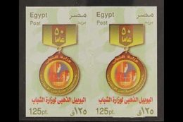 2005 125p Ministry Of Youth, IMPERF PAIR, SG 2404, Never Hinged Mint. For More Images, Please Visit Http://www.sandafayr - Egypt
