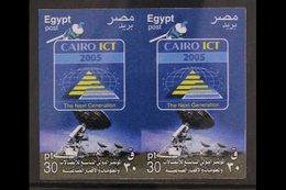2005 30p Cairo ICT Fair, IMPERF PAIR, SG 2392, Never Hinged Mint. For More Images, Please Visit Http://www.sandafayre.co - Egypt
