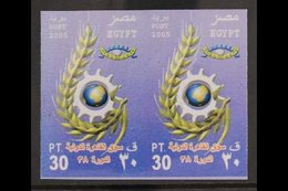 2005 30p Cairo International Fair, IMPERF PAIR, SG 2395, Couple Of Light Bends, Otherwise Never Hinged Mint. For More Im - Egypt
