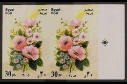 2005 30p Festivals (Flowers), IMPERF PAIR, SG 2416, Never Hinged Mint. For More Images, Please Visit Http://www.sandafay - Egypt