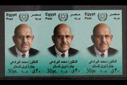 2005 30p Mohamed El-Baradei, IMPERF STRIP OF 3, SG 2410, Never Hinged Mint. For More Images, Please Visit Http://www.san - Egypt
