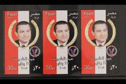 2005 30p Police Day (Pres. Mubarak), IMPERF STRIP OF 3, SG 2389, Never Hinged Mint. For More Images, Please Visit Http:/ - Egypt