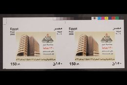 """2006 150p """"Al-Ahram"""" Miniature Sheet, UNCUT IMPERF PAIR (with Printer's Guide And Colours At Edges), SG MS2450, Never Hi - Egypt"""