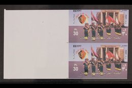 2006 30p Military Academy New Headquarters, Vertical IMPERF PAIR, SG 2441, Never Hinged Mint. For More Images, Please Vi - Egypt