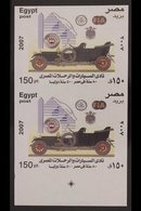 2007 150pAutomobile & Touring Clubminiature Sheet, UNCUT, VERTICAL IMPERF PAIR (with Printer's Guide Mark), SGMS2455, - Egypt