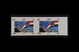 2007 150pPolice Day (Pres. Mubarak)miniature Sheet, UNCUT IMPERF PAIR, SGMS2458, Never Hinged Mint. For More Images,  - Egypt