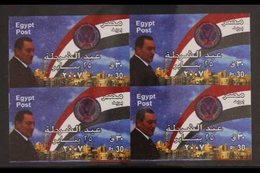 2007 30pPolice Day (Pres. Mubarak), IMPERF BLOCK OF 4, SG 2457, Some Ink Offset On Reverse, Otherwise Never Hinged Mint - Egypt