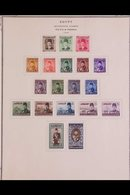 GAZA - EGYPTIAN OCCUPATION 1948-1958 VERY FINE MINT Collection. A Delightful COMPLETE RUN From SG 1 Through To SG 90, In - Egypt