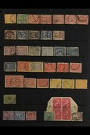 USED ABROAD: SMIRNE An Impressive Collection Of Clear Part To Superb Strikes Of Cds On 1867-71 5pa, 20pa, 1pi (5), 2pi ( - Egypt