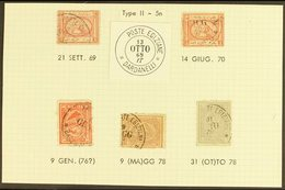 USED IN DARDANELLES 1867-1881 Group Of Used Stamps Cancelled At The Egyptian Post Office At Dardanelles (now In Turkey), - Egypt