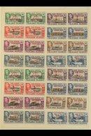"1944-45 ""Graham Land"", ""South Georgia"", ""South Orkneys"" & ""South Shetlands"" Overprints Complete Sets, SG A1/A8, B1/B8, C - Falkland Islands"