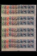 1944-45 Overprinted Sets For All Four Dependencies, SG A1/D8, In Matching Lower Right CORNER BLOCKS OF FOUR, Superb Neve - Falkland Islands