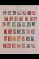 1900-1943 EXTENSIVE OLD TIME COLLECTION CAT £3500+ A Lovely, Old Mint And Used Collection Presented On Album Pages With  - France