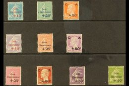 1927-31 NHM SINKING FUND SELECTION Presented On A Stock Card & Includes The 1927 Set Yv 246/48, SG 460/62, 1928 Set Yv 2 - France