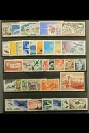 1930-2005 AIR POST COLLECTION An Attractive Mint & Never Hinged Mint, ALL DIFFERENT Collection Presented On A Pair Of St - France