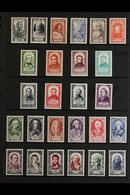 1946-59 CELEBRITIES SETS A Fine Mint Collection Of Complete Sets, And A Lovely Complete Range For The Entire Period. (13 - France